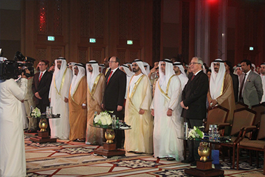 Zayed International Prize for the Environment